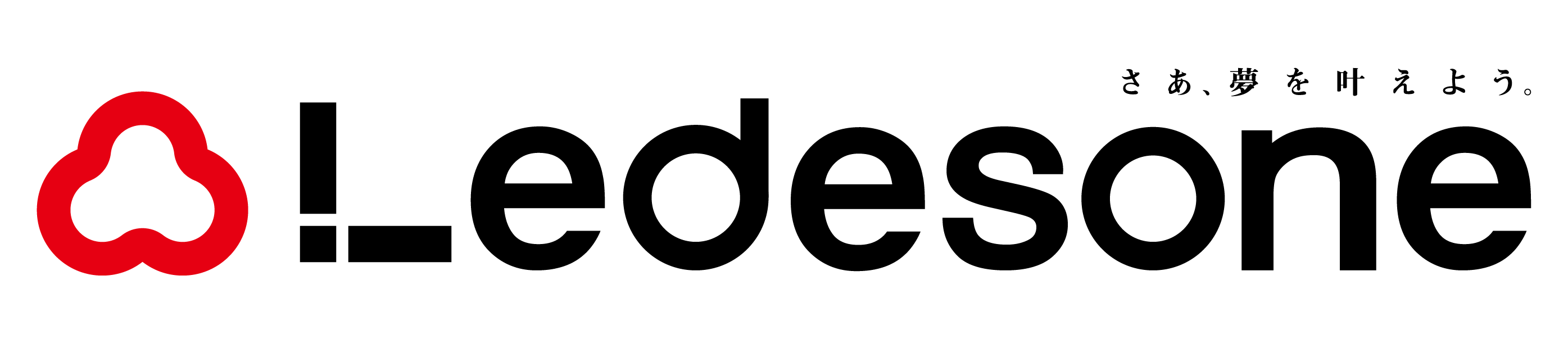 合同会社Ledesone(レデソン)