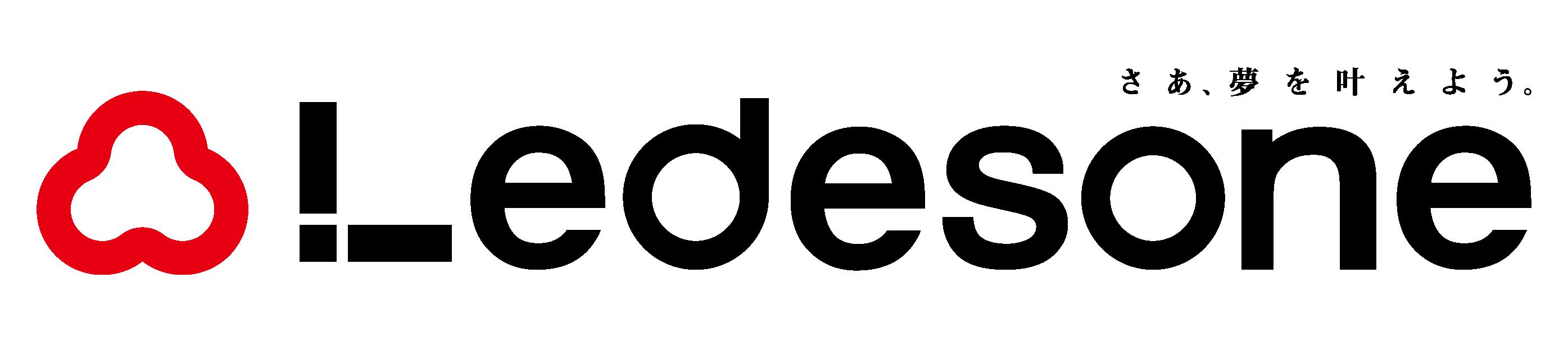 Ledesone(レデソン)